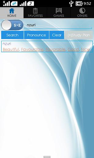 【免費書籍App】Swahili Dictionary-APP點子