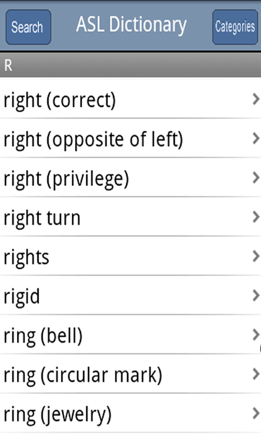 ASL Dictionary- screenshot