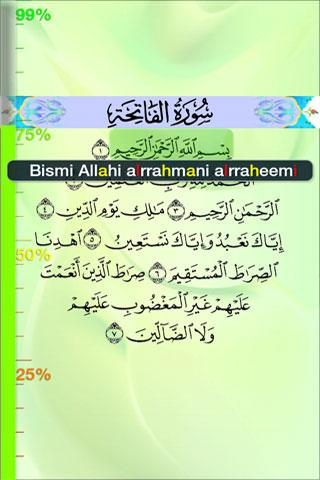 Eghra Free Learn Holy Quran for Android - APK Download