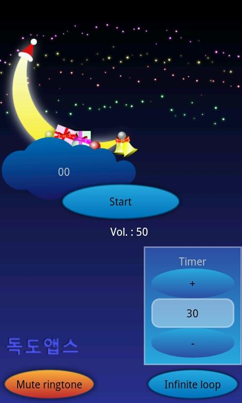 My baby Xmas Carol music boxes- screenshot