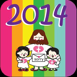 2014 Singapore Public Holidays 工具 App LOGO-APP試玩