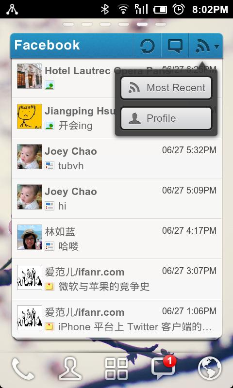 GO FBWidget - screenshot