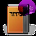 Smart Siddur Lite logo