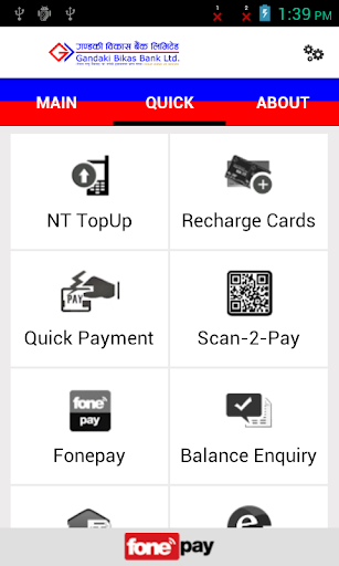 Gandaki Mobile Banking