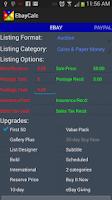 Screenshot of Seller Calculator (Free)