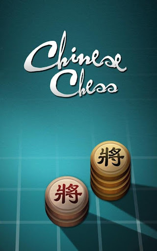 Chess Craft - Chinese Chess