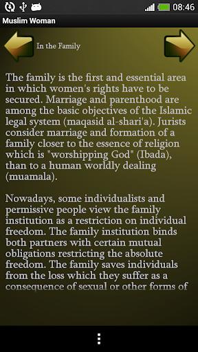 穆斯林婦女