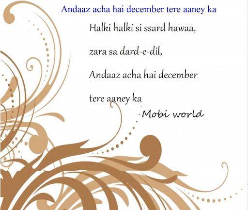 December Shayari