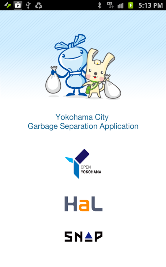 Yokohama Garbage Separation- screenshot