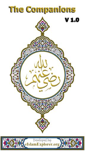 The Companions Sahaba