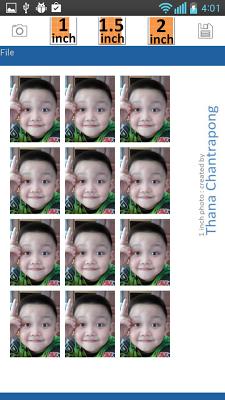 ถ่ายรูปติดบัตร - screenshot