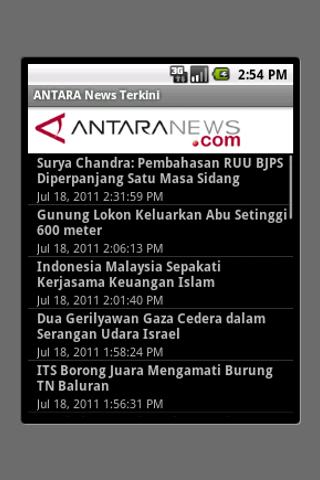AntaraNews (unofficial) - screenshot
