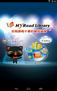 HyRead Library - 免費借電子書、小說、雜誌 書籍 App-愛順發玩APP