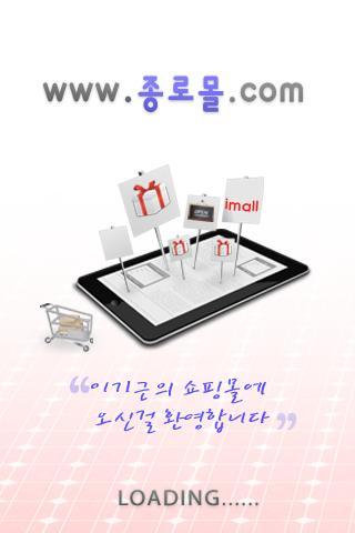 종로몰[MD.이기근]