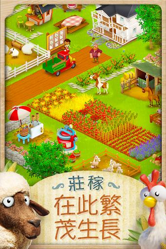 卡通農場 Hay Day)