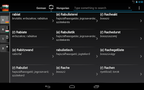Dictionary German Hungarian - screenshot thumbnail