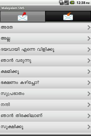 Download Malayalam SMS Google Play softwares - aGERRx1qmNXy