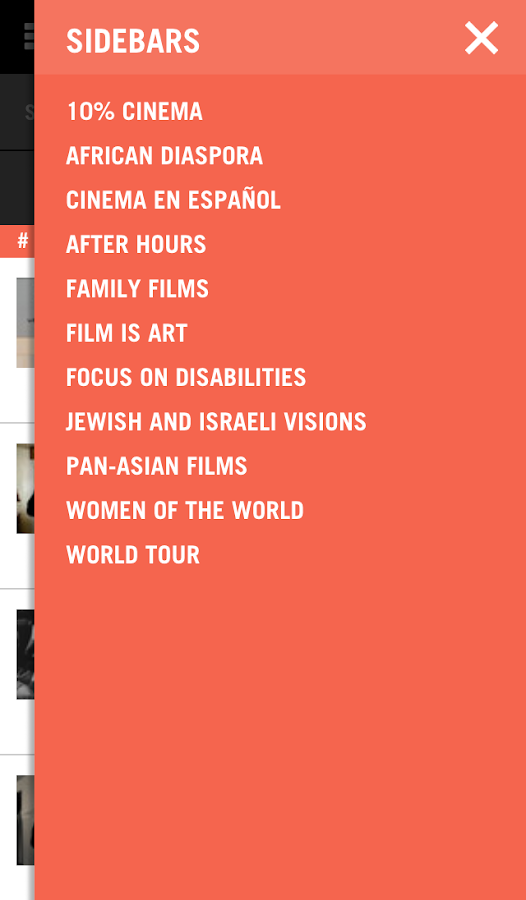 CIFF - screenshot