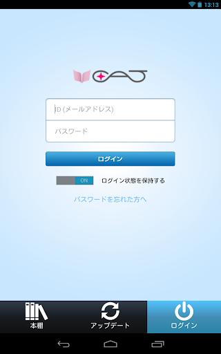 介護のカタログCAT+(キャットプラス)