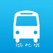 NEW 전주버스