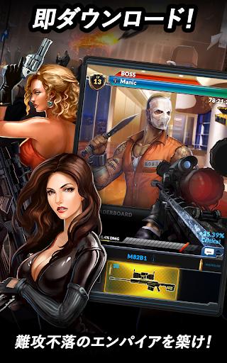 玩角色扮演App|| アンダーワールド・エンパイア免費|APP試玩