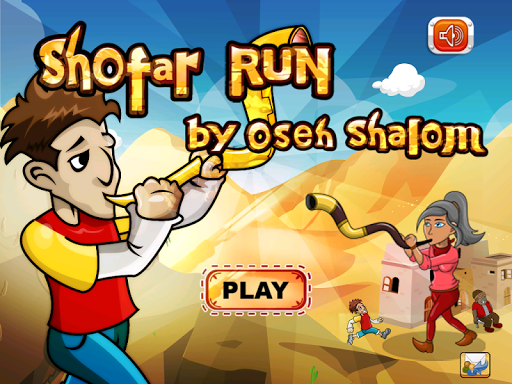 Shofar Run by Oseh Shalom