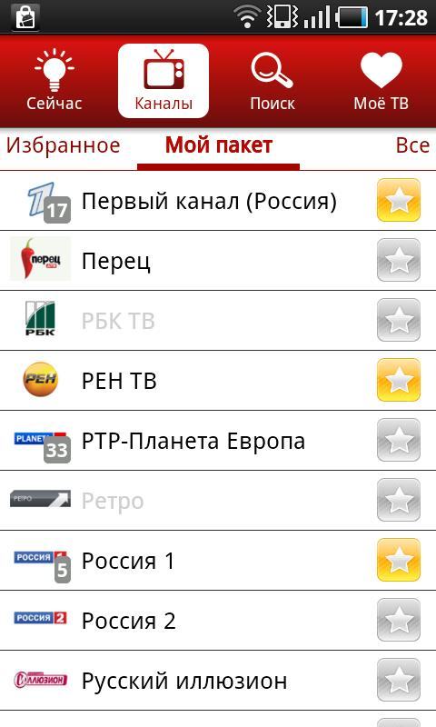 ВсёТВ - screenshot