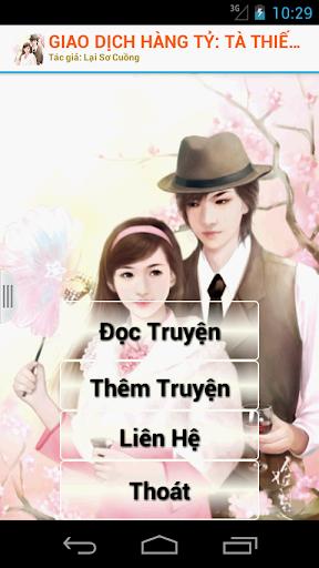 Giao Dich Hang Ty - Ngon tinh