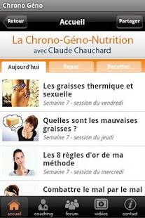 La Chrono Géno Nutrition v0.1 - screenshot thumbnail