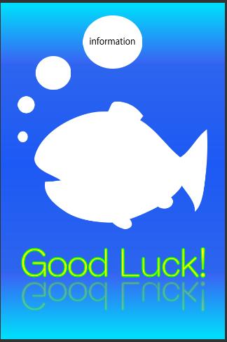 Fortune Fish