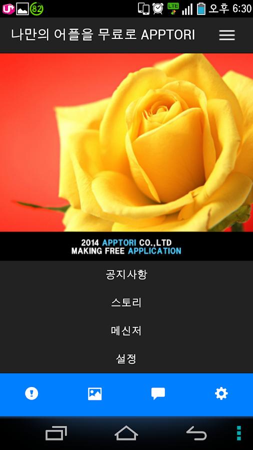 베스트 리무진 - screenshot