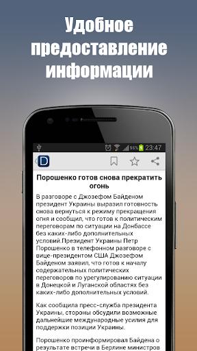Дело - газета