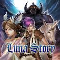 ルナ・ストーリー logo