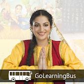 Learn Punjabi Writing