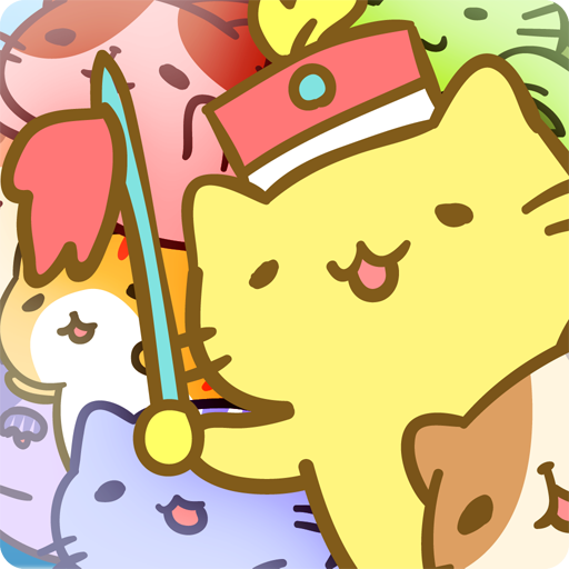 みっちりねこ だっしゅ! file APK Free for PC, smart TV Download