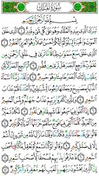 Quran – Mushaf Tajweed APK Download – Free Books & Reference APP for Android 1