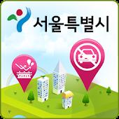 서울 스마트 불편신고