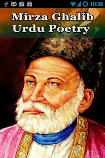 Mirza Ghalib Urdu Poetry