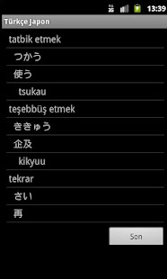 Japanese Turkish Dictionary - screenshot thumbnail