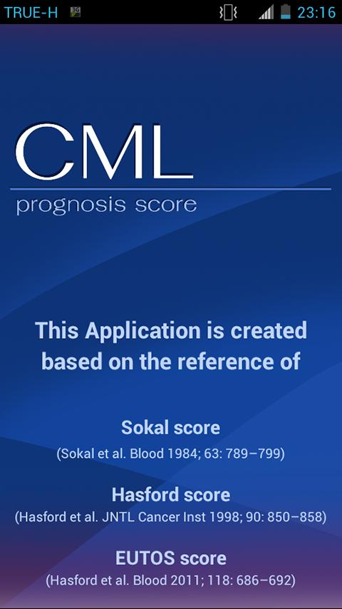 CML Prognosis Score V.1 - screenshot