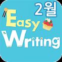 EBS FM Easy Writing(2013.2월호) icon