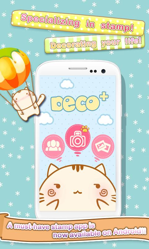 DECO+ ~ Cute photo editor ~- screenshot