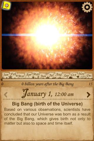 天文宇宙日曆3D
