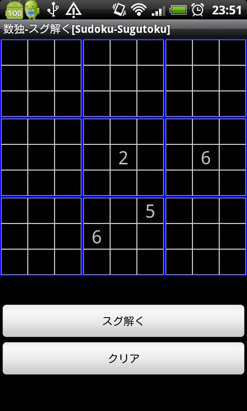 Sudoku Answer - screenshot