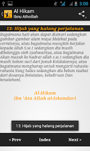 Download kitab al hikam ibnu athaillah