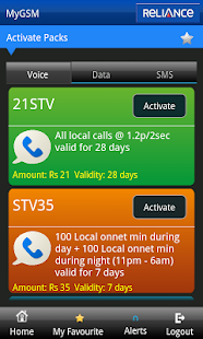 Reliance InstaCare - screenshot thumbnail