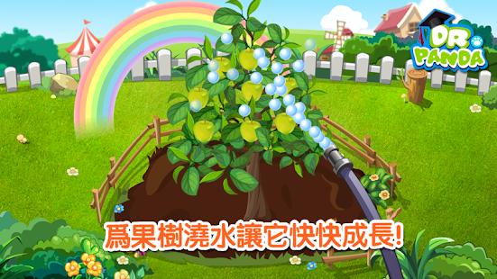 Dr. Panda 果蔬園