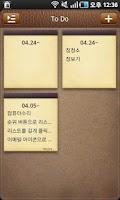 Screenshot of 하나N Money Plus