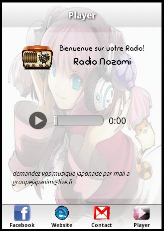 Radio Nozomi