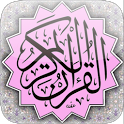 Warsh Quran (Demo) - مصحف ورش icon